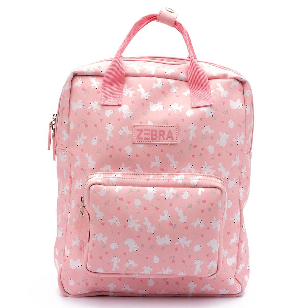 Zebra Trends Kinder Rugzak L Forest Pink