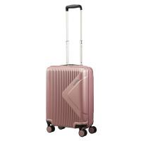 American Tourister Modern Dream Spinner 55 Rose Gold