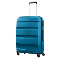 e07e45a354a Koffer kopen? Groot aanbod reiskoffers bij Bagageonline